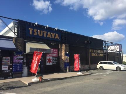 jd2-tsutaya