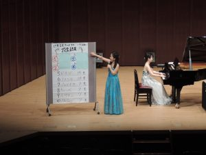 ピアノデュオ新崎姉妹 コンサート
