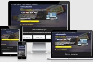 Создам сайт под ключ на CMS WordPress 2