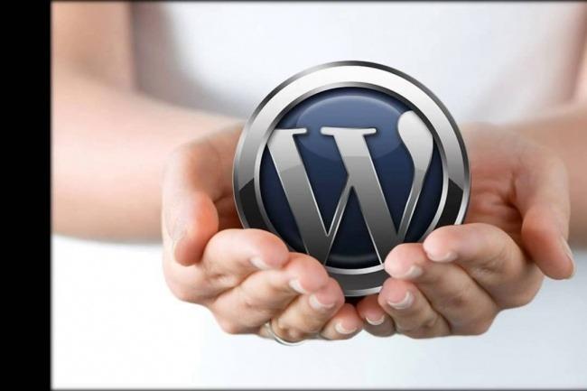 Сайт в Туркменистане под ключ — современный, адаптивный, любой сложности на WordPress