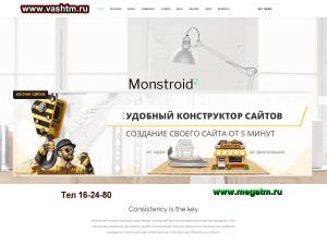 Monstroid Websites in Turkmenistan