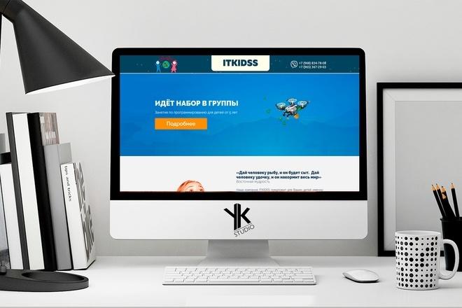 Создадим лендинг ПОД ВАШ бюджет, крутой и стильный дизайн 11