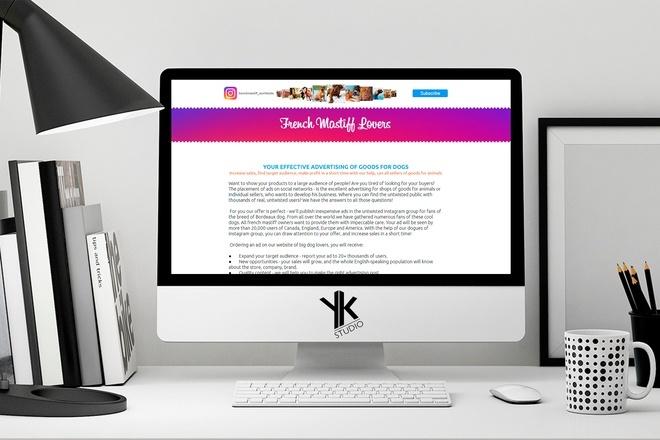 Создадим лендинг ПОД ВАШ бюджет, крутой и стильный дизайн 5