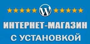 Hosting-v-Turkmenistane-s-Internet-magazinom