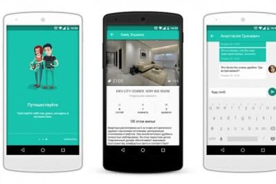 Разработаю Android-приложение в Туркменистане
