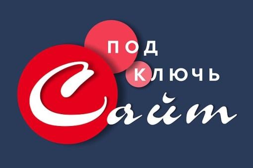 Рекламная настройка в Туркменистане