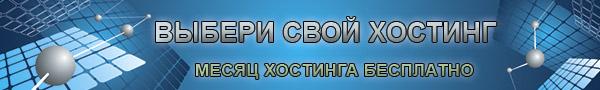 Скидки в АРАССА до Дня Нейтралитета Туркменистана