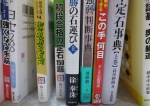 【囲碁本】おすすめ棋書レビュー評価ランキング【厳選87冊】