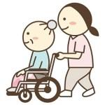 介護未経験者の資格講座費用を「かいご畑」は負担してくれる!