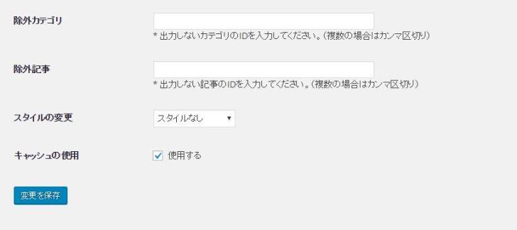 Ps Auto Sitemap7