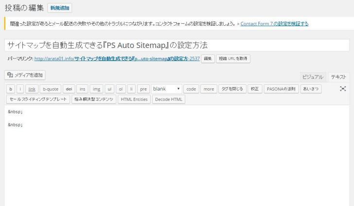 Ps Sitemap9