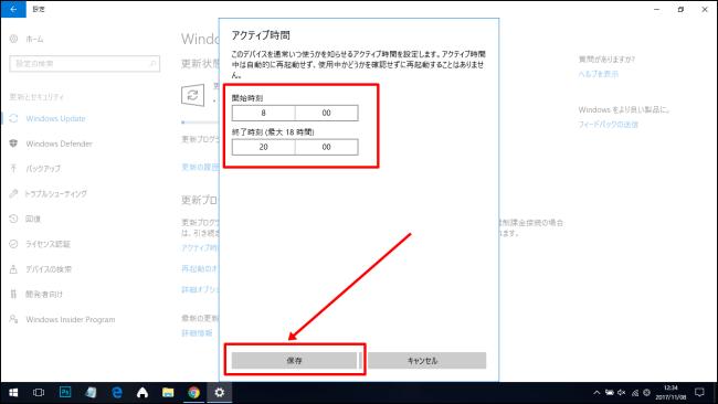遅い が Windows10 動き