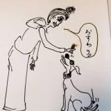 しつけ|お座りトレーニング【犬の育て方 vol.7】