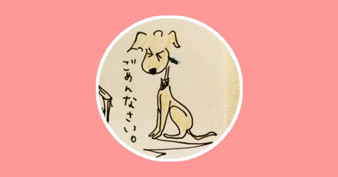 トイレパターン2 常に一緒にいる場合【犬のしつけ・犬の育て方 vol.16】