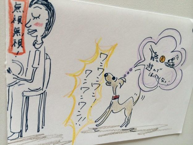 しつけ|吠える癖・鳴き声別4|要求吠え【犬の育て方 vol.28】