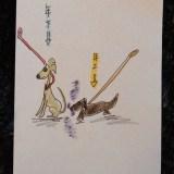 しつけ|犬同士のあいさつ【犬の育て方 vol.23】