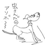 4コマ漫画「狙いを定めてぇ〜!」
