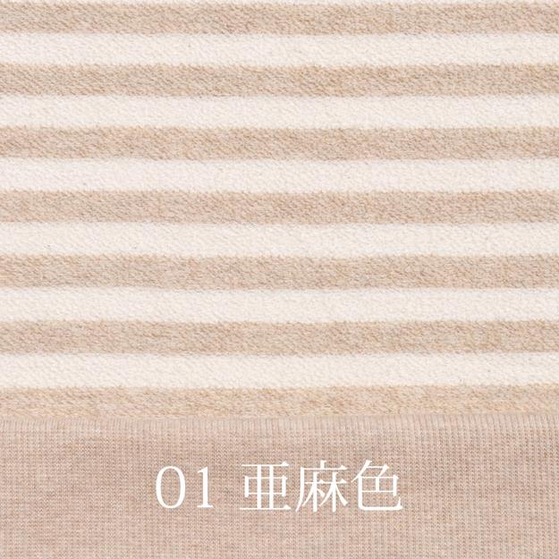 ちょっぴり大人な秋コーデ「犬服/イタグレ」先週の人気ベスト3|8/24(土)ー8/30(日)