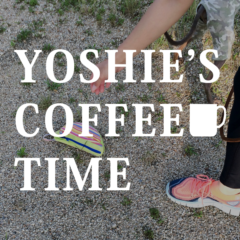 produced by 「ケイシイスタイル」のうんちバックがナイ・ω・-YOSHIE'S-COFFEE-TIME