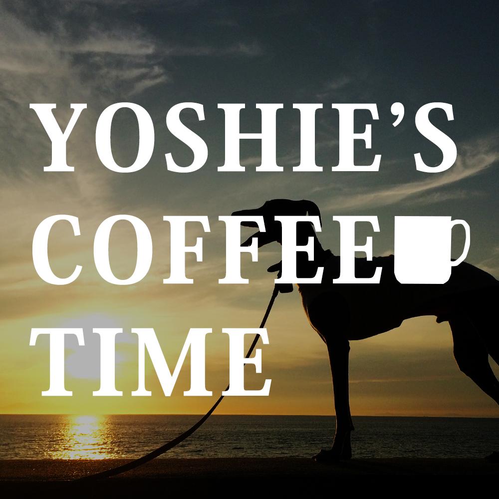 YOSHIE'S-COFFEE-TIME-散歩中1kmは走ることにした