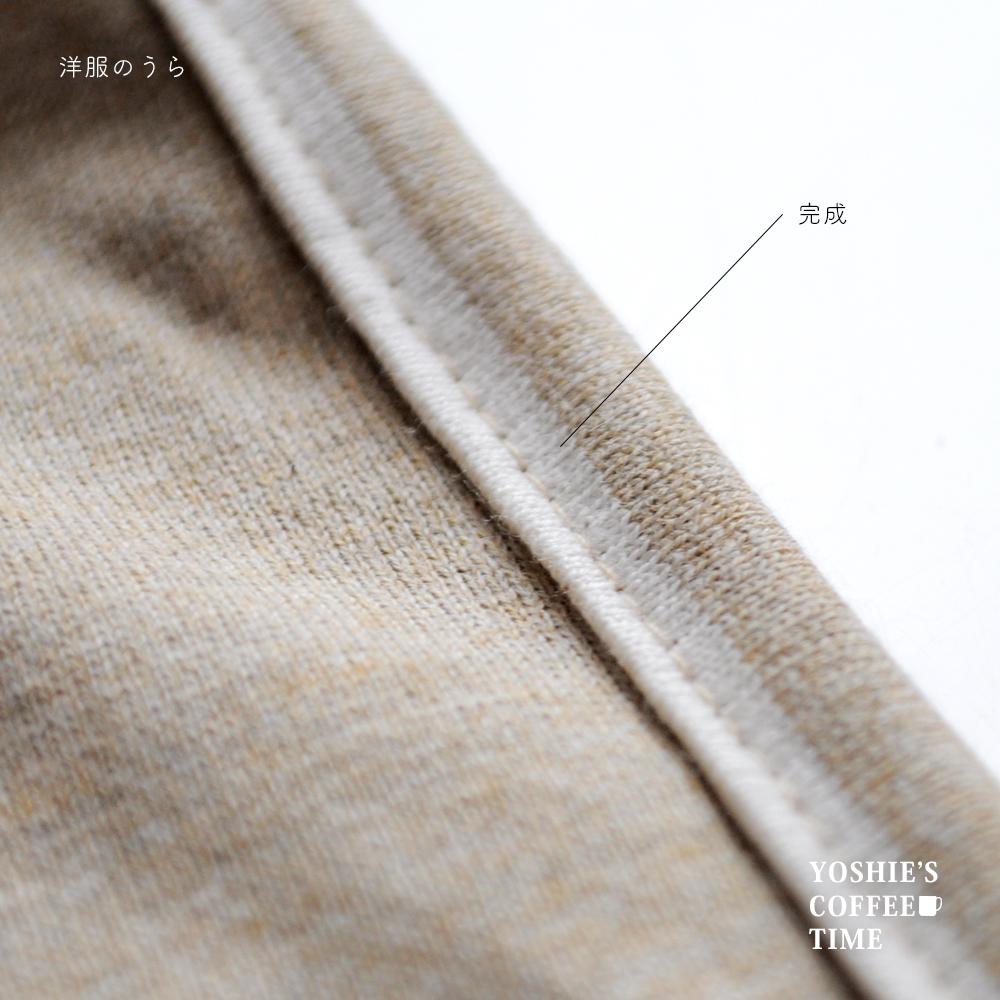「犬服製作メモ」同素材パイピングでお洋服に一体感を。-YOSHIE'S COFFEE TIME
