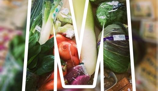 【ARATA HOUSEメンバー限定】2018年4月8日(日)の特典は淡路島の朝獲れ新鮮野菜です。4月は新玉に、レタス、ホウレン草がとっても美味しい季節です。【ARATA HOUSEメルマガ Vol.88】2018/4/6発行