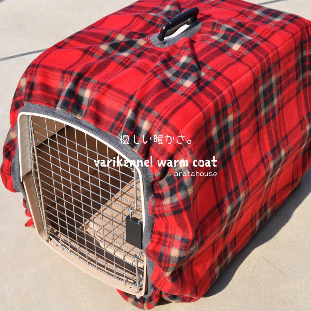 イタグレ服、ミニピン服、ウィペット服、サルーキ服、犬服・犬寝袋・雑貨の通販|優しい暖かさ。バリケンネルカバー商品写真
