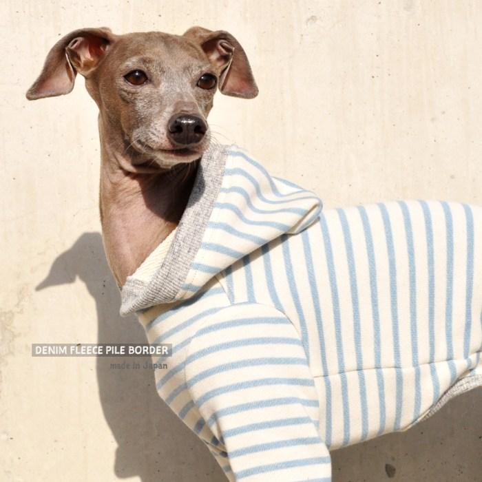 犬服|デニム裏毛パイルボーダー|選べる4タイプ×3カラー(アクア/グリーン/ネイビー)