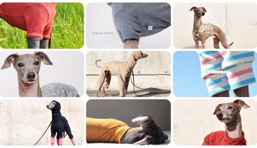 【ARATA HOUSEメンバー限定】犬服デザインの考え方・決め方|犬服ハンドメイド入門STEP.02(5,404文字・写真19枚・YouTube動画解説)