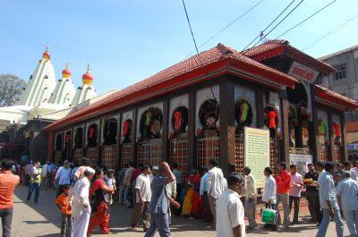 Maharashtra trip 1: Kolhapur