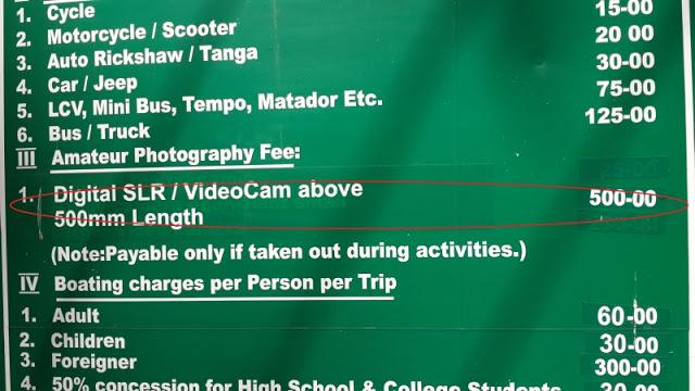 Exorbitant camera charges at Ranganathittu