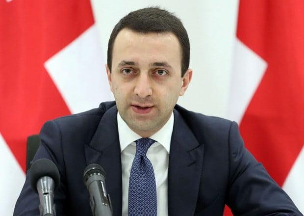 """""""Gürcüstan Azərbaycanla sərhədin delimitasiyasına hazırdır"""" - Baş nazir 08 İyun 2021"""