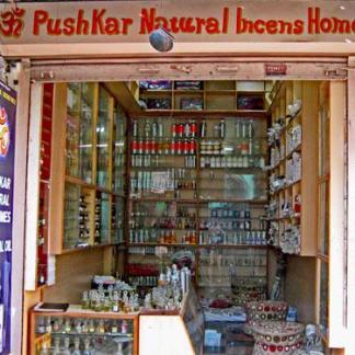 Encens de Pushkar