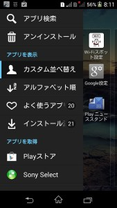 screenshot_2014-04-10-08-11-16