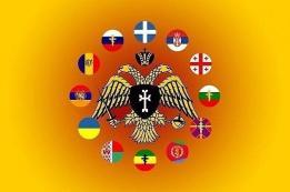 Доказательство-Армянская раса(Арменоиды)