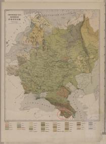 Podrobny_atlas_Rossyskoy_Imperii_s_planami_gl