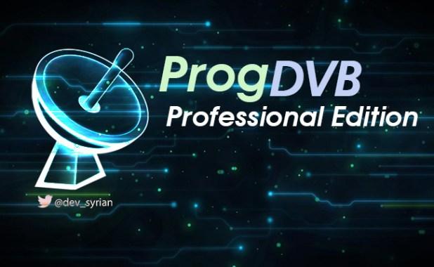 ProgDVB Professional Edition