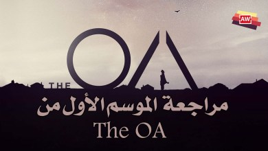 The-OA-Review