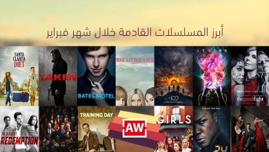 TV-in-February