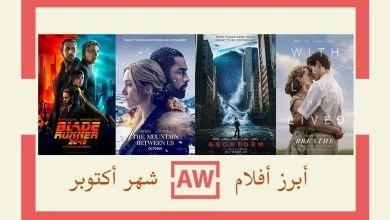 Movies-in-october