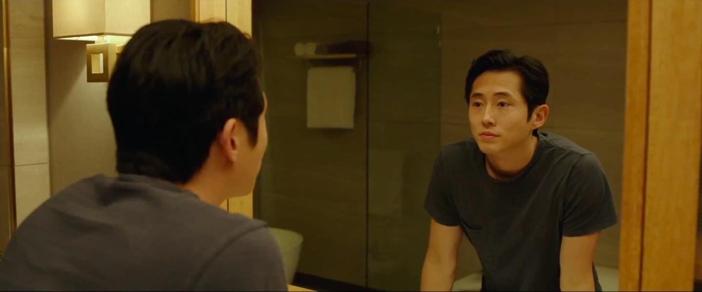 "Steven Yeun en ""Burning"""