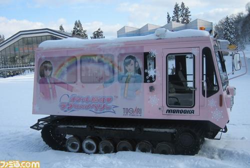loveand-berry-snow-mobile.jpg