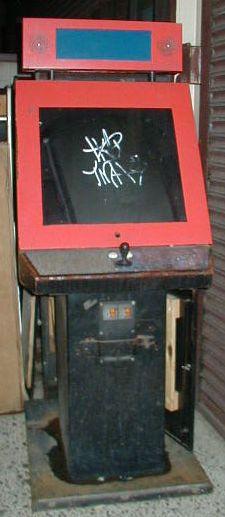 arcadedeath.jpg