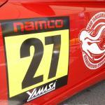 car-namco2.jpg