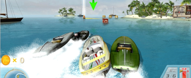 New game: Power Boat by IMOtion! (w/ video and 1st pics)