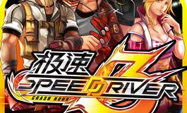 IGS introduces Speed Driver 3: Crash Hour