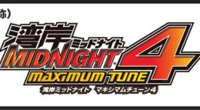 Wangan Midnight Maximum Tune 4 coming in 2011 + Dragon Ball Heroes video