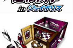 Sega's Tokyo Joypolis making an Ace Attorney attraction this spring