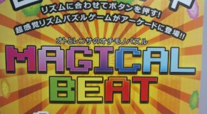 New arcade puzzle game Magical Beat being tested in Japan