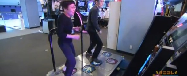 A Couple that Enjoys Life and DDR Together